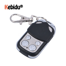433MHZ Copy Remote Controller With Key Chain Metal Clone Remotes Auto Copy Duplicator For Gadgets Car Home Garage