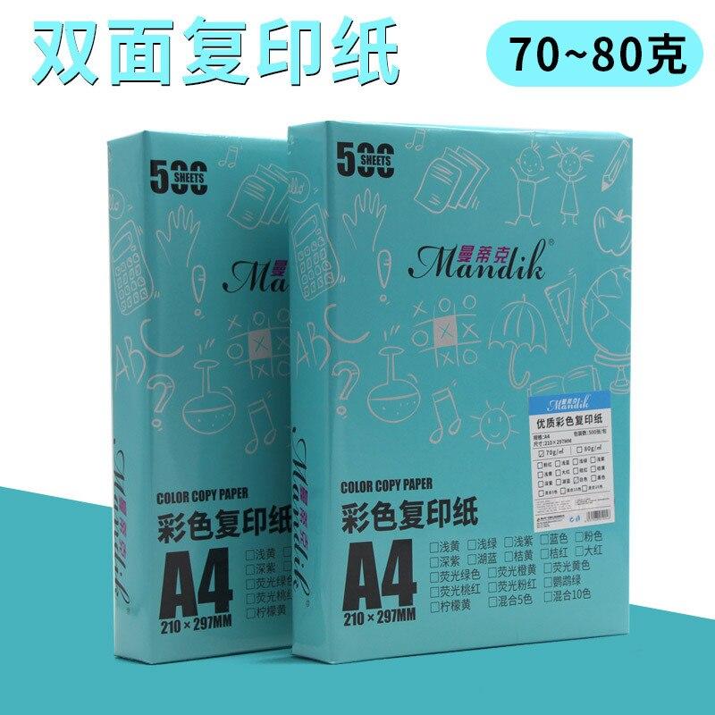 White A4 Copy Paper Full Carton Box  2