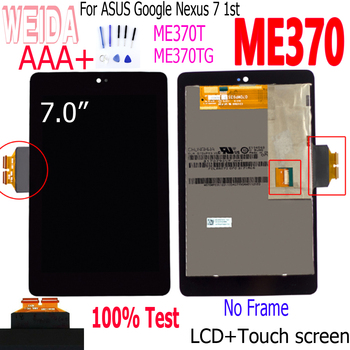 WEIDA New 7.0 For Asus Google Nexus 7 2012 1st Gen Me370 ME370T ME370TG LCD Touch Screen Panel Assembly 100% Test ME370 LCD srjtek 7 for asus google nexus 7 1st gen nexus7 2012 me370 me370t me370tg touch screen tablet digitizer glass replacement parts