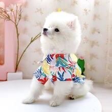 Гавайская Повседневная одежда для отдыха с цветочным принтом
