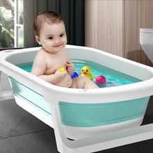 Baby bath tub tub baby foldable toddler sitting and lying large bath barrel children home newborn children's supplies