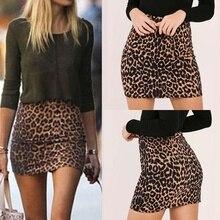 Women's Leopard Printed Skirt High Waist Sexy Pencil Bodycon Hip Mini Skirt