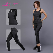 new women's sleeveless Yoga suit tank top + Yoga shoes, fitness suit, judo, sportswear(China)