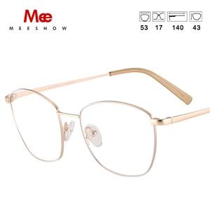 Image 3 - إطار نظارات مصنوع من خليط التيتانيوم من Meeshow نظارات مربعة للرجال والنساء نظارات طبية للرجال والنساء طراز 8905