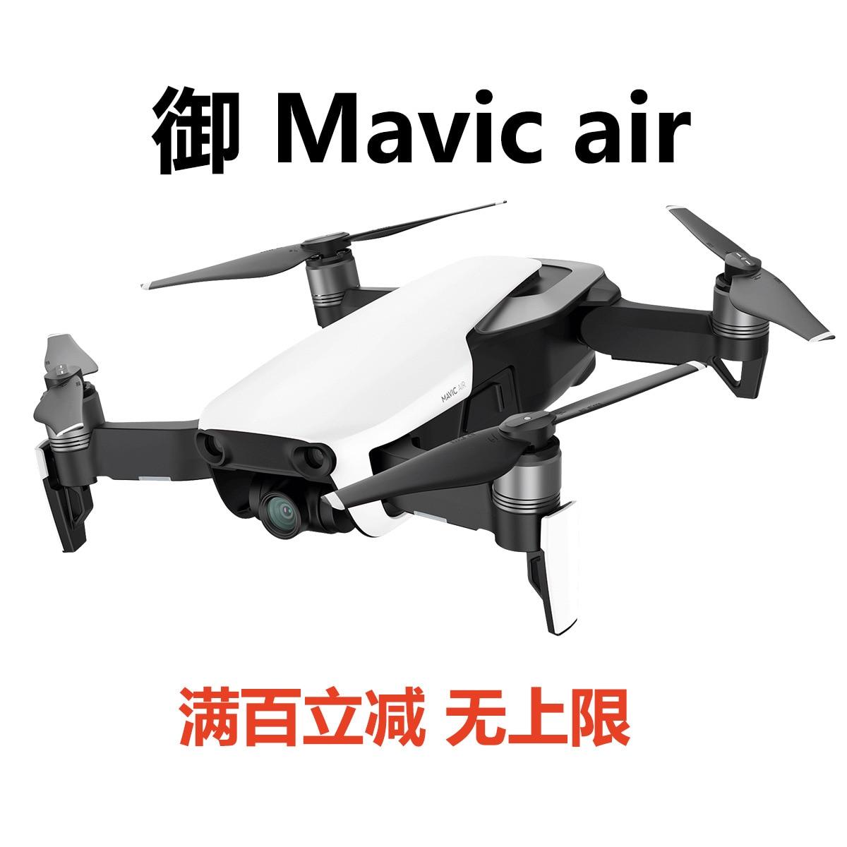 Unmanned Aerial Vehicle ~~~ Rental ~~~ Rental ~~~ Xiao YULAI 2 Air YULAI Pro Elf ~~~ 4pro Wu 2 Hui