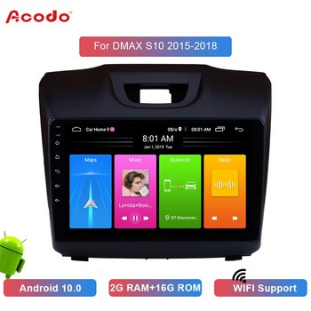 ACODO 2+16G Android 10.0 Car Radio Multimedia Player For ISUZU D-MAX D-MUX/Chevrolet DMAX S10 2015-2018 Navigation GPS 2 din image