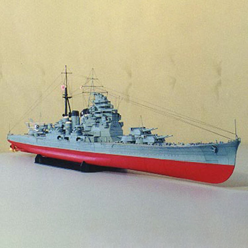 1:250 Japanese Kaohsiung Heavy Cruiser Takao DIY 3D Paper Card Model Building Sets Construction Toys Educational Military Model