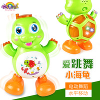 Hot Selling Electric Dancing Baby Turtles Walk Dancing Little Turtle Electric Toys Dancing Robot