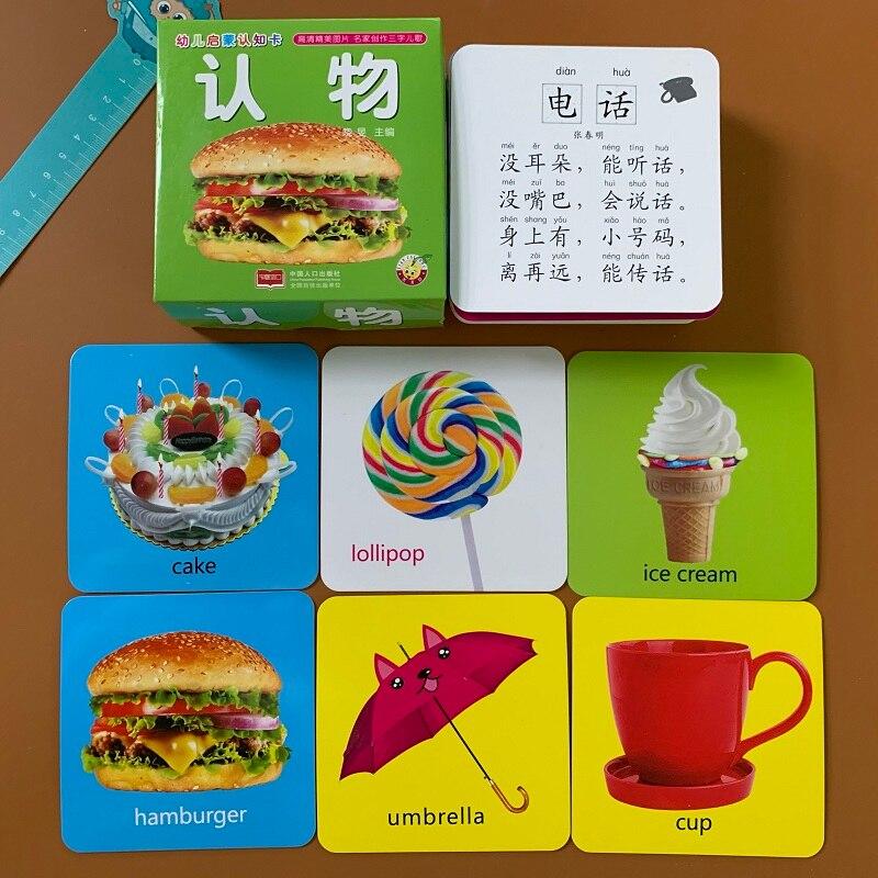 Cartões da Palavra Suprimentos Diários Animal Colorido