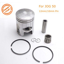 50cc набор поршневых колец 40 мм w/10 мм 12 мм с игольчатым подшипником для Jog Minarelli Скутер мопед