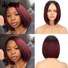 Дебютный парик из человеческих волос, бразильские прямые кружевные части, человеческие волосы, парики Remy, короткий Боб, парики для черных женщин, Омбре, дешевый парик из кружева