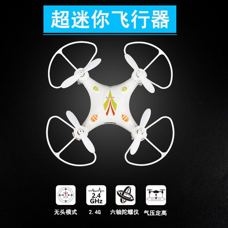 2019 New Style Remote Control Aircraft Mini Quadcopter Aerial Photography Rotating Folding Unmanned Aerial Vehicle Children'S Ed