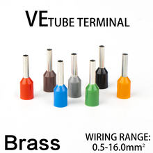 100PCS wire connector Electrical Crimp Terminator electricos para cable Tube type insulated cold pressed terminal brass material