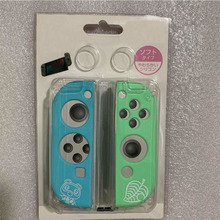 Soft Silicone Game Controller Housing Case Replacement Protective Cover for Animal Crossing for Nintendo Switch Joy-con