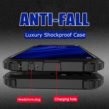 Luxury Armor Silicone Case For Huawei P2