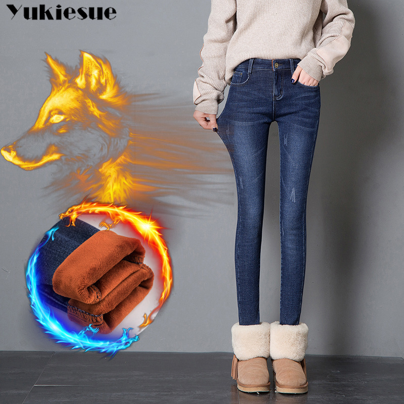 Mom Jeans Women Plus Size Winter Warm Jeans Woman Black Blue Solid Skinny Fleeces Thick Push Up Pencil Pants Hot Denim Trousers