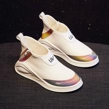 2020 New Spring New Women's Vulcanized Shoes Fashion Wild Ca