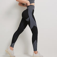 Salspor женские штаны для йоги бесшовные спортивные тренировок