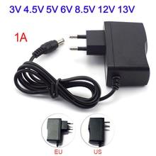 220 В до 12 В 5 в адаптер питания 3 в 4,5 в 5 в 6 в 8,5 в 9 в 12 В 13 в 1 а светодиодный блок питания зарядное устройство универсальные Трансформаторы освещения
