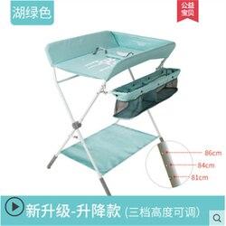 Пеленки стол уход за ребенком стол новорожденный пеленки Пеленальный стол массажный сенсорный банный стол многофункциональный складной