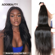 Addbeauty Brazilian Straight Unproccessed Raw Virgin Hair Weave Bundles Double Drawn Human Hair Weft for Women Natural Color(China)