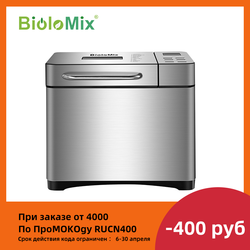Biolomix Stainless Steel 1KG 17 in 1 Automatic Bread Maker 650W Programmable Bread Machine with 3 Loaf Sizes Fruit Nut Dispenser|Bread Makers| - AliExpress
