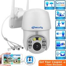 ZY 1080P WiFi PTZ Camera Outdoor Auto Tracking Speed Dome Camera Wireless Pan Tilt Zoom CCTV Security Camera Video Surveillance
