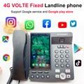 Смарт 4G VOLTE беспроводной большой экран Android 7 0 Google play store глобальная Версия Телефона многоязычный пульт дистанционного управления Смартфон