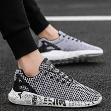 Spring New Sports Casual Shoes Mesh Breathable Light