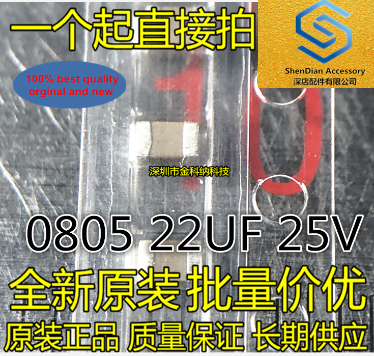 50pcs 100% Orignal New SMD Capacitor 0805 X5R 22UF 226M 25V 20% In Stock