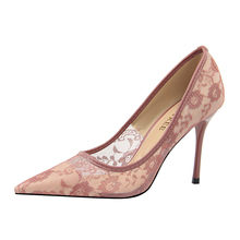 2019 New Elegant Lace Women Pumps High Heels Transparent Flower Wedding Shoes Pointed Toe Sexy Party G0068