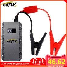 GKFLY الطوارئ 1500A بدء جهاز 20000mAh 12 فولت سيارة الانتقال كاتب بنك الطاقة البنزين الديزل شاحن سيارة للسيارة بطارية معززة