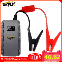 GKFLY Emergency 1500A Starting Device 20000mAh 12V Car Jump Starter Power Bank Petrol Diesel Car Charger for Car Battery Booster