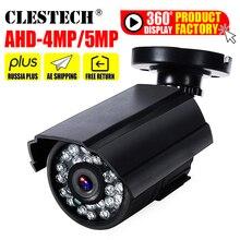 소니 IMX326 CCTV AHD 소형 사진기 5MP 4MP 3MP 1080P 가득 차있는 디지털 방식으로 HD AHD H 옥외 방수 IP66 IR 주 야간 시계 총알이있다