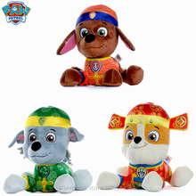 Paw patrol Childrens cartoon toy lucky dog Want team plush gift box childrens gifts