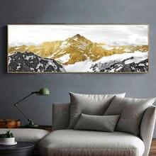 Абстрактный пейзаж искусство на стене Картина холсте золотые