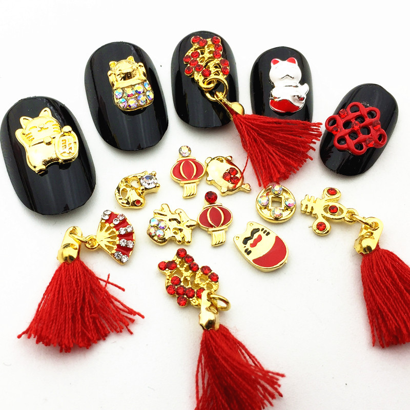 He Jin Zuan New Year Accessories Nail Sticker Metal Tassels Pendant Fu Character Goldfish Lucky Cat Chinese Knot Nail Ornament