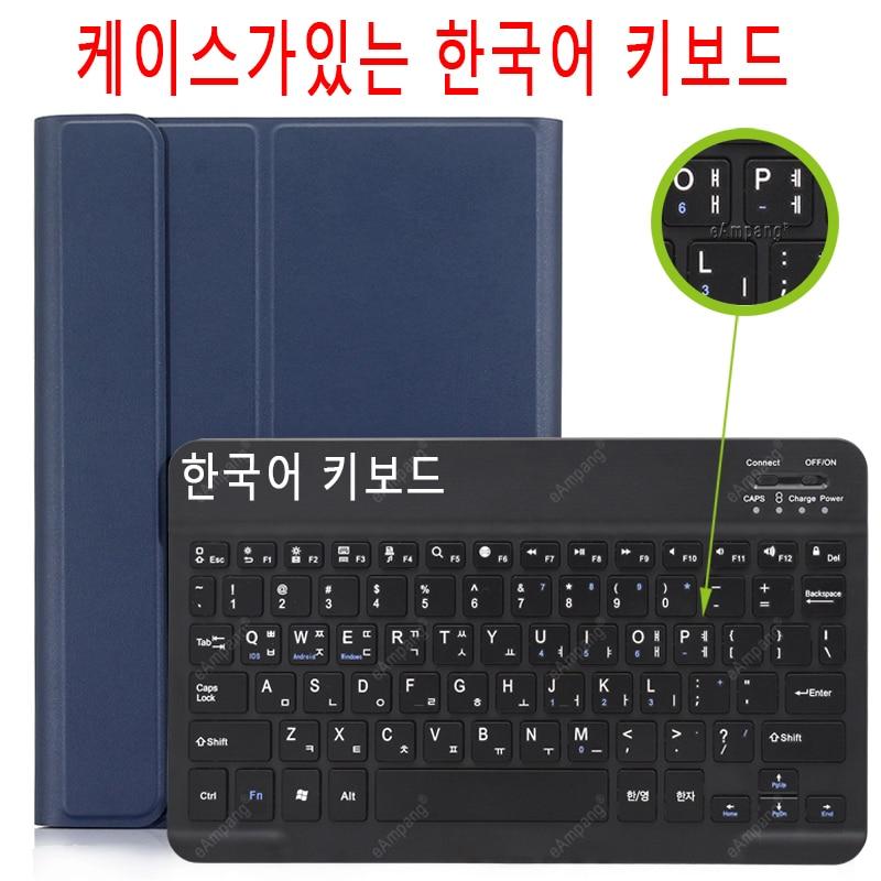 Korean Keyboard Palegoldenrod For iPad Pro 11 2020 Keyboard Case for Apple iPad Pro 11 2nd Generation Cover English