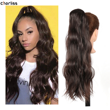 Chorliss 24Inch Long Straight Wrap Around Clip In Ponytail Hair Extensions Natural Hairpiece Headwear Pony Tail Fake Hair