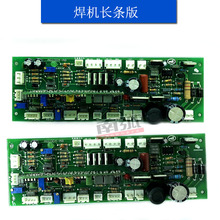 Сварочный аппарат полоса доска 250/315/400 полоса инвертор для платы сварочный аппарат постоянного тока
