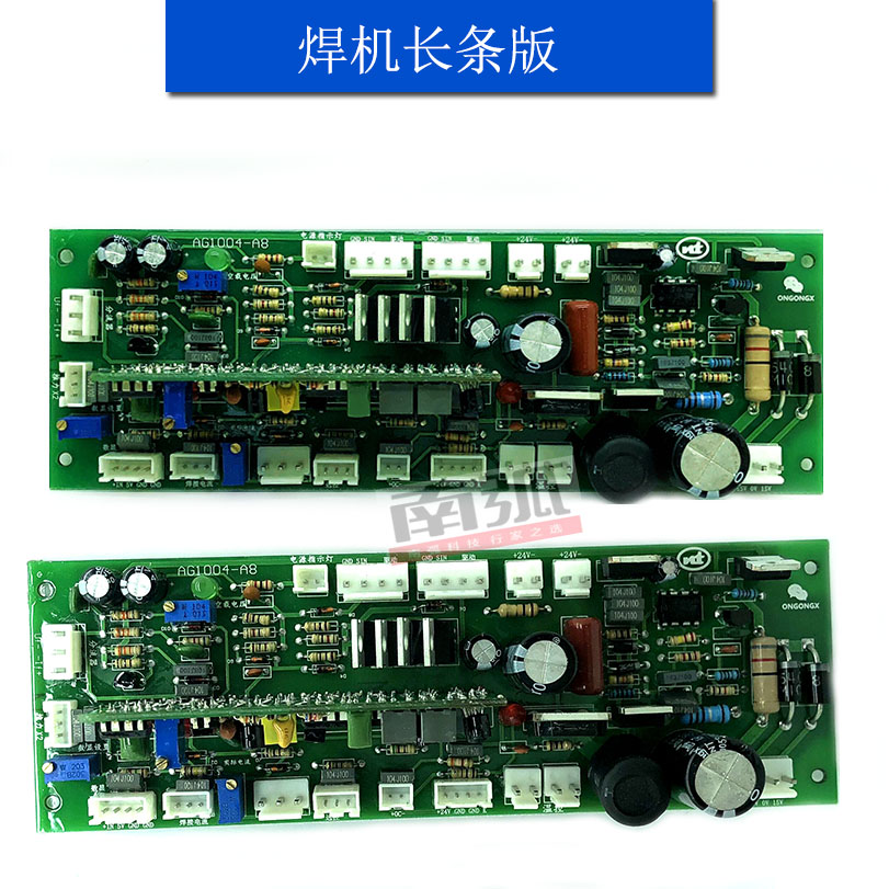 Welding Machine Strip Board 250/315/400 Strip Board Inverter DC Welding Machine