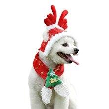 Креативные товары для домашних животных на осень и зиму, новая одежда для собак, Рождественский шарф, шапка, съемная теплая праздничная одежда