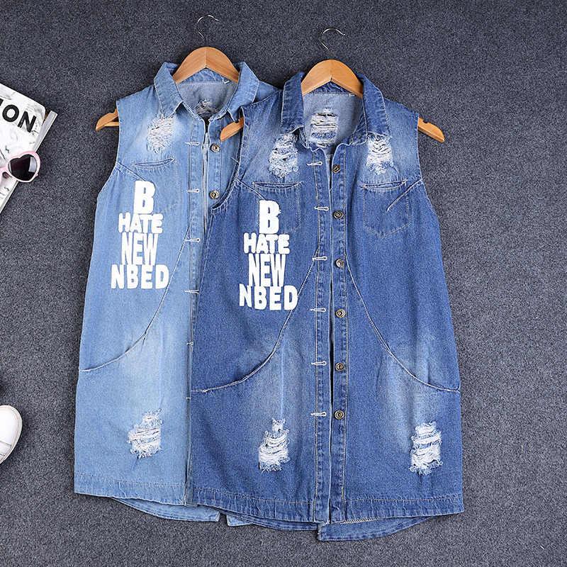 Kobiety z dziurami kamizelka dżinsowa Plus rozmiar S-9XL bezrękawnik kobiet nadrukowane litery chłopaka w dłuższym stylu dżinsy kamizelka