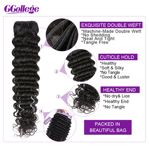 Image 3 - עמוק גל חבילות עם סגירה ברזילאי שיער Weave 4 יח\חבילה 100% שיער טבעי חבילות עם סגר ללא רמי הארכת שיער