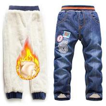 2-7Yrs Baby Boys Girls Long Trousers Kids Add Wool Children Denim Jeans Cascal Warm Clothes