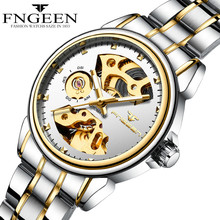 FNGEEN Brand Fashion Couple Female Mechanical Watch Ladies Waterproof Automatic