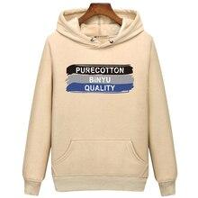 Plus velvet anime cartoon letters print long-sleeved hoodie men pure cotton hooded solid sweatshirts warm mens streatwear