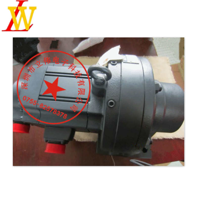 HC-RFS153 servo motor en bestuurder