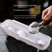 Круглая силиконовая форма льда кубиков льда формы для шоколада лоток мороженого набор инструментов для самостоятельного виски винный кокт...