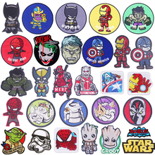 Diy Star Wars Embroidered Patches Clothes Avengers Superhero Captain America Iron On Patch stripes on clothes F